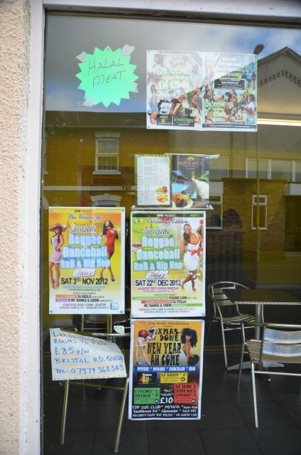 Posters displayed outside the Hot Spicy Caribbean Takeaway | Dave Bailes