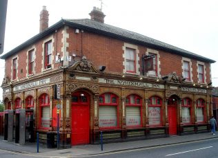 The Vauxhall Inn as it appears today | Photo copyright: BazzaDaRambler